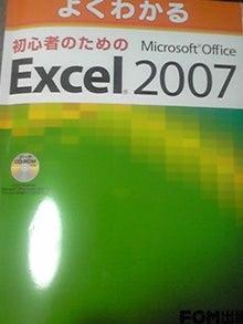 milkusausaさんのブログ-120530_1605~01.JPG