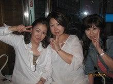 Beauty & Relaxation 心音(ここん)blog