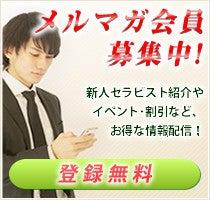 $福岡博多の出張オイルマッサージ、出張アロママッサージのグレイスブログ