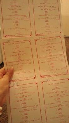 ひろぷろぐ,婚礼,司会,マナー研修,ブライダルプロデュース,人材育成-2012031419140000.jpg