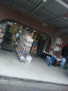【シルバーアクセサリー】 横浜・六角橋 : きらり屋・レジェンド    のブログ-120531_091703.jpg