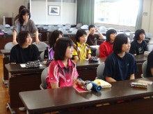 MJSCスタッフのブログ-勉強中1