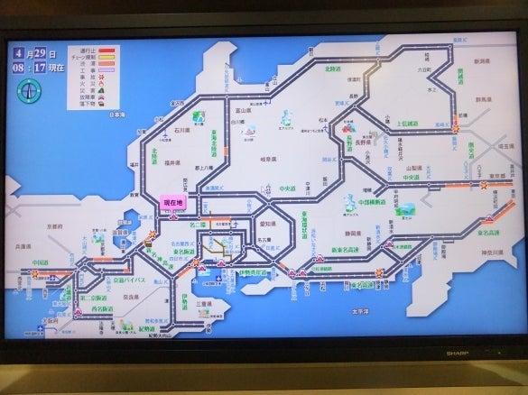 マッハのひとりごと-高速道路路線図