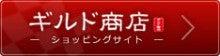 $佐藤夢オフィシャルブログ「ゆめゆめいちご佐藤夢♪」Powered by Ameba