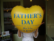 できたてロールケーキのお店 Lump(ルンプ)のブログ-Father's day~父の日~