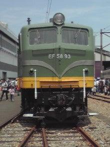 ぽけあに鉄道宣伝部日誌(仮)-EF58-93