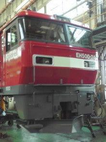 ぽけあに鉄道宣伝部日誌(仮)-EH500-24
