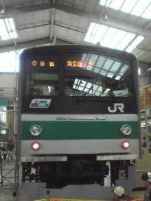 ぽけあに鉄道宣伝部日誌(仮)-jr205