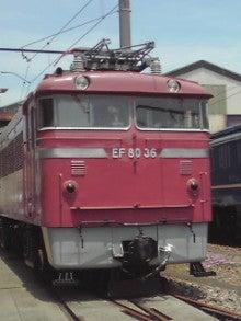 ぽけあに鉄道宣伝部日誌(仮)-EF80-36