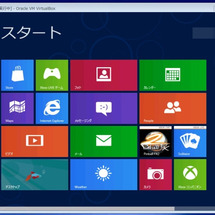 Windows 8 …