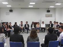 ハタモク(働く目的)のブログ-ハタモクin名古屋120515_07