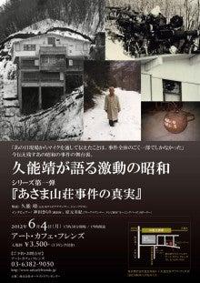 原元美紀 オフィシャルブログ 「原元美紀のミキペディア」 Powered by Ameba