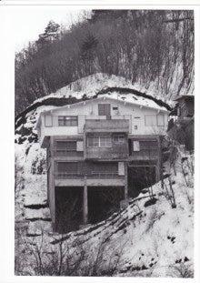 原元美紀 オフィシャルブログ 「原元美紀のミキペディア」 Powered by Ameba-あさま山荘