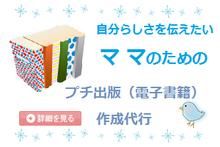 $Happy★スーパーワーキンママの日記