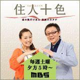$三船美佳オフィシャルブログ「Mikan」Powered by Ameba