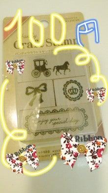 新山千春オフィシャルブログ「新山千春のMORE MORE HAPPY」powered by Ameba-IMG_0215.jpg