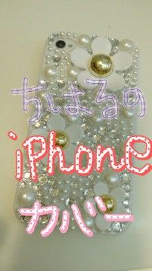 新山千春オフィシャルブログ「新山千春のMORE MORE HAPPY」powered by Ameba-IMG_3036.jpg