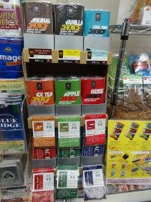 新商品のご案内【9銘柄手巻き煙草葉(シャグ)】 | 道玄坂のたばこ屋 ...