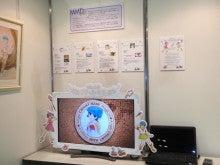 高田明美オフィシャルブログ「Angel Touch」Powered by Ameba-05-『萌えカル文化祭』MMDコーナー