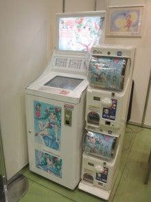 高田明美オフィシャルブログ「Angel Touch」Powered by Ameba-03-『萌えカル文化祭』千社札
