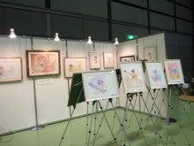 高田明美オフィシャルブログ「Angel Touch」Powered by Ameba-02-『萌えカル文化祭』原画展
