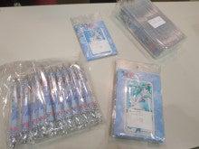 高田明美オフィシャルブログ「Angel Touch」Powered by Ameba-04-『萌えカル文化祭』VISION8グッズ