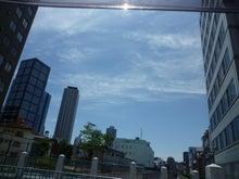 杉並区阿佐ヶ谷の不動産屋さん『平成企画エステート』ブログ