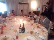 バツイチ女社長のブログ-ドリーマー試食会