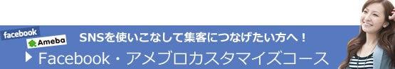 お教室開業支援ミスト 田町でお教室講師・卵さんむけ交流会・勉強会実施中!