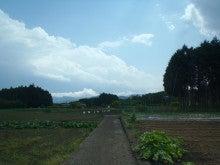 Natural farm ATABO