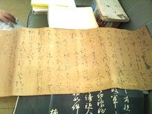 徳丸 友紀 の コユキの森-2012-06-02 15.21.25.jpg2012-06-02 15.21.25.jpg