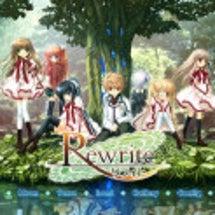 Rewriteの感想…