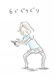 $いかんともしがたい男-0603_5