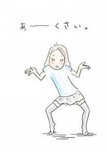 $いかんともしがたい男-0603_7