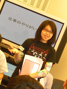 ハタモク(働く目的)のブログ-ハタモクin多摩大学SGS_5