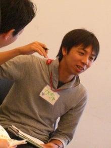 ハタモク(働く目的)のブログ-ハタモクin多摩大学SGS_6