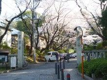 福 田 進(横浜市会議員神奈川区)の ~ 進 D e 散 歩 ~-豊顕寺