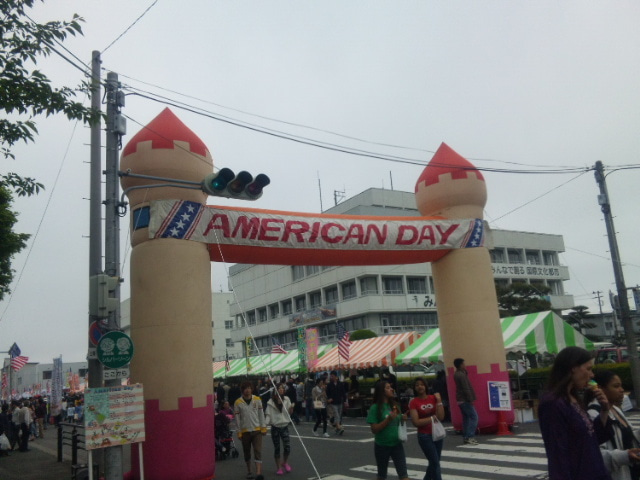 american day でびの部屋