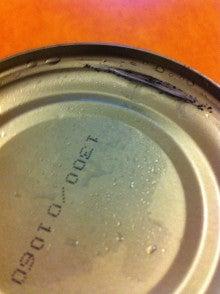 缶切り なし 缶詰