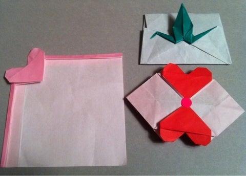 クリスマス 折り紙 折り紙 手紙 : ameblo.jp
