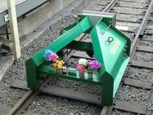 $松尾祐孝の音楽塾&作曲塾~音楽家・作曲家を夢見る貴方へ~-終点の線路上には季節の花が・・・