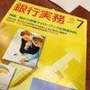 賃貸住宅経営、入居者の高齢化対策の画像