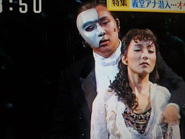 オペラ 座 の 怪人 キャスト