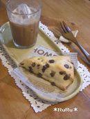 *R-cafe*