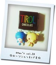 キャラクターデザインとFAV☆Chocobanditz blog-bean's vol.30