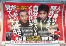 西澤ロイ(コトバの宇宙探検家)-神との対話11(他人は見てくれてる?編)