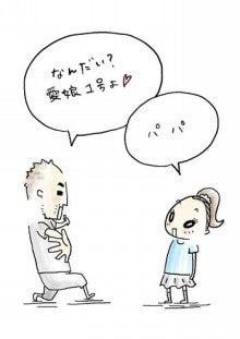 $いかんともしがたい男-0604_1