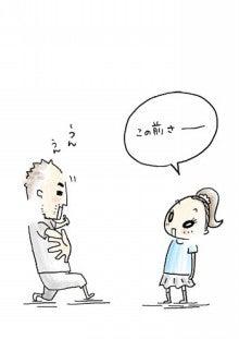 $いかんともしがたい男-0604_2
