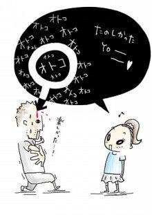$いかんともしがたい男-0604_5