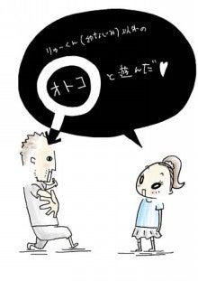 $いかんともしがたい男-0604_4